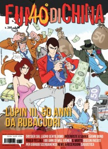 Fumo di China, fumetto